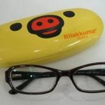 Kiiroitori กล่องแว่นตา แบบหนังอย่างดี