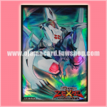 Yu-Gi-Oh! ZEXAL OCG Duelist Card Protector - Number C32: Shark Drake Veiss / Chaos Numbers 32: Marine Biting Dragon - Shark Drake Veiss [Used] x52