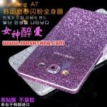 (406-010)ฟิล์มกันรอยสติ๊กเกอร์กากเพรชสีแฟลชสำหรับ Samsung A7
