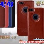 (027-239)เคสมือถือไอโฟน 4/4s Case iPhone เคสพลาสติกพื้นหลังสไตล์หนังวินเทจ