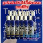 Green Bio Super Treatment กรีนไบโอ ซุปเปอร์ ทรีทเมนท์ ครีม ขวด 250ml 1 ลัง(12ขวด)