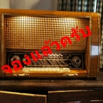 วิทยุหลอดLoewe-Opta;: Venus-Luxus 822Wปี1956รหัส25558tr3