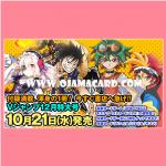 V Jump December 2015 - Book + 5 Cards Except Yu-Gi-Oh! Card