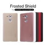 (385-085)เคสมือถือ Case HUAWEI Mate8 เคสพลาสติกพรีเมี่ยมแบรนด์ Nillkin Frosted Shield