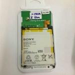 แบต Sony Xperia Z Ultra XL39h พร้อมเปลี่ยน