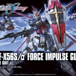 Force Impulse Gundam (HGCE)