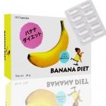 Banana Diet บานาน่าไดเอ็ท ลดน้ำหนักด้วยกล้วยหอม