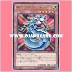 CORE-JP043 : Toon Cyber Dragon (Rare)