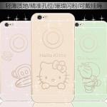(509-022)เคสมือถือไอโฟน Case iPhone 7 Plus เคสนิ่มใส Glitter น่ารักๆ