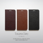 Avoc [Toscana Diary] Synthetic Leather Cover Case For Samsung Galaxy S6