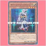 MB01-JP017 : Silent Swordsman LV3 / Silent Swordman LV3 (Millennium Rare)