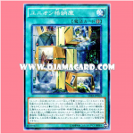 SDKS-JP020 : Union Hangar (Normal Parallel Rare)