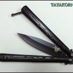 มีดควงชาร์โคลแบมบู Charcoal Bamboo Balisong Knife