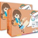 Maxim ตาโต กล่องส้ม สำหรับสายตา -9.50 ขึ้นไป