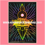 Yu-Gi-Oh! ZEXAL OCG Duelist Card Protector / Sleeve - Black Emperor's Key 50ct. 98%