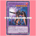 DE01-JP024 : Elemental HERO Flare Neos (Rare)