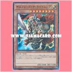MP01-JP009 : Gilford the Lightning (Millennium Super Rare)