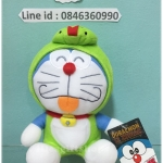 ตุ๊กตาโดเรม่อน Doraemon 12 ราศี ปีงู ขนาด 7 นิ้ว ลิขสิทธิ์แท้