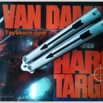 มีดบาลีซอง Hard Target Balisong TKBS2A