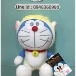 ตุ๊กตาโดเรม่อน Doraemon 12 ราศี ปีแพะ ขนาด 7 นิ้ว ลิขสิทธิ์แท้