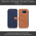 Zenus :Denim Vintage Pocket Diary Cover Case For Samsung Galaxy S6