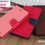 (487-003)เคสมือถือซัมซุง Case Samsung Galaxy Note7 เคสสมุดเปิดข้าง GoosPery ทูโทนน่ารักๆ