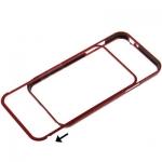 Aluminum Bumper Case Samsung Galaxy Note II N7100 (Red)