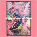 Yu-Gi-Oh! ZEXAL OCG Duelist Card Protector / Sleeve - Neo Galaxy-Eyes Photon Dragon [Used] x50