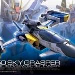 RG Sky Grasper