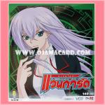 VCD : Cardfight!! Vanguard Vol.8 [Ep.15-16] / การ์ดไฟท์! แวนการ์ด แผ่นที่ 8 [Rideที่ 15-16] - No Card + VCD Only