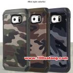 (385-001)เคสมือถือซัมซุง Case Samsung S6 เคสกันกระแทกแบบหลายชั้นลายพรางทหาร