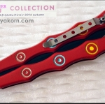 มีดHARAJUKU BALISONG TRAINER COLLECTION