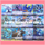Aqua Force Set / อควอฟอร์ซ เซต (VGT-BT09-1)