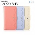 Zenus : Leather Case Masstige Pretty Lace Case Cover For Samsung Galaxy S4, i9500