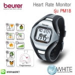 Beurer HeartRate Monitor without Chest Strap รุ่น PM18 นาฬิกาข้อมือนับก้าว และ คำนวณการเคลื่อนไหวได้
