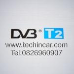 กล่องรับสัญญาณดิจิตอลทีวีติดรถยนต์ (DVB-2 1AV + 1HDMI) มีเมนูภาษาไทย (maxspeed 40km/h)