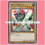 15AY-JPB11 : Alpha The Magnet Warrior / Magnet Warrior α (Ultra Rare)