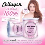 Pure White Collagen 100% by FonnFonn คอลลาเจนสดเพียว ผิวดีมีออร่า ของแท้ 100%