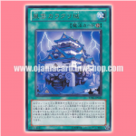STBL-JP046 : Karakuri Showdown Castle / Storming Karakuri Castle (Rare)
