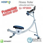 Promotion - เครื่องออกกำลังกาย บริหารหน้าท้อง Fitness Hospro Roller รุ่น HP3800