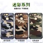 (385-114)เคสมือถือ Case Huawei P9 Plus เคสนิ่ม+เกราะพลาสติก กันกระแทกลายพรางทหาร