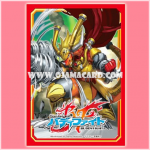Future Card Buddyfight Card Protector / Sleeve Vol.2 : Drum Bunker Dragon x55