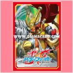 Future Card Buddyfight Card Protector / Sleeve Vol.2 : Drum Bunker Dragon x55