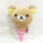 ตุ๊กตาคุมะ Rilakkuma ไอติม ขนาด 20 cm