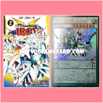 Yu-Gi-Oh! ARC-V Vol.2 [YA02-JP] + YA02-JP001 : Clearwing Fast Dragon (Ultra Rare)