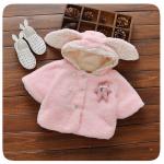 เสื้อกันหนาวมีฮูด สีชมพู สำหรับอายุ 1-4 ปี
