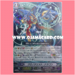 G Starter Set : Rallying Call of the Interspectral Dragon (VG-G-TD06+) - Deck