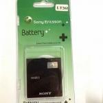 แบต Sony Xperia S LT26i