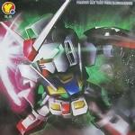 SD (333) O Gundam / Zero Warrior