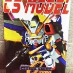 [CS] SD V2 Assault Buster Gundam